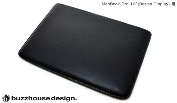�ϥ�ɥᥤ�ɥ쥶�������� for MacBook Pro 13��(Retina Display)