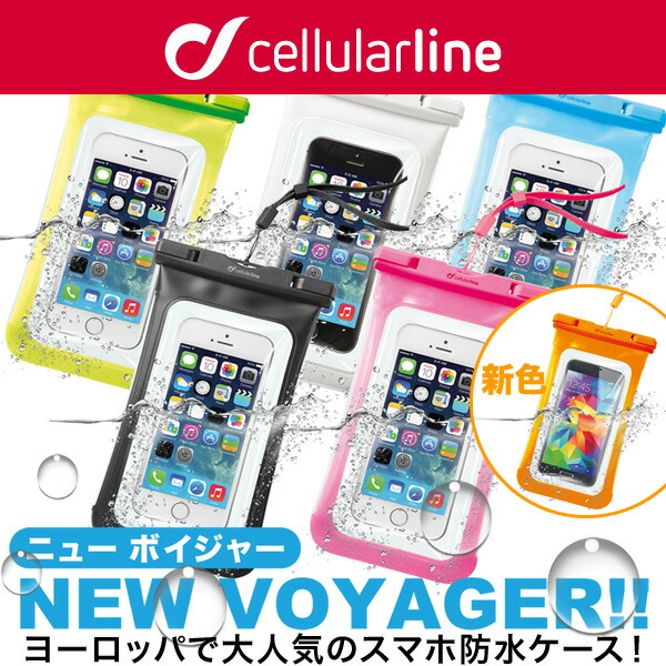 cellularline Voyager ���ɿ她�ޡ��ȥե��󥱡���