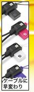 Micro-USB �����֥륹�ȥ�å�