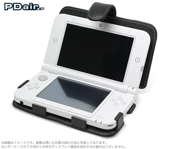 PDAIR レザーケース for ニンテンドー3DS LL 横開きタイプ