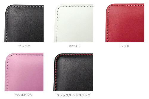 カラー PDAIR レザーケース for ニンテンドー3DS LL 横開きタイプ