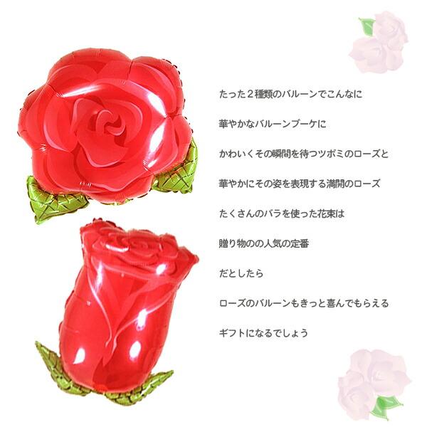 红玫瑰气球花束图片
