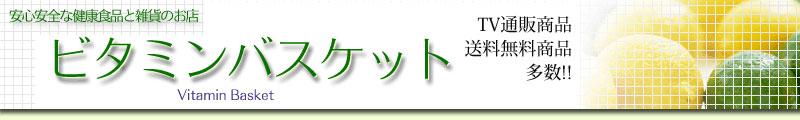 ���Ʒ������軨�ߡ������ǥ����ʤޤ�¿�������ӥ��ߥ�Х����å�