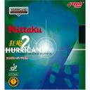 Nittaku-1109