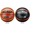 Molten-1092