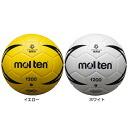 Molten-1115