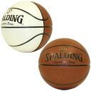 Spalding-1053