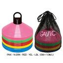 Gavic-1073