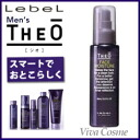 LebeL THEO face moisture 90 ml