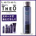 LebeL THEO face lotion 120 ml