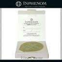 Milbon inphenom CM Pack 12 g