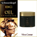 Schwarzkopf BC oil innocence oil treatment 500 g
