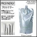 Shiseido Shiseido プロシナジー scalp care shampoo 1200 ml refill