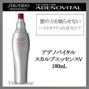 180 ml of Shiseido professional Ade nova Itaru scalp extract V shiseido