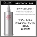 Shiseido professional Ade nova Itaru scalp extract V 480 ml refillable shiseido