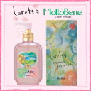 Moltbene Loretta premium base care oil 100 ml