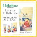 Morutobene Uru want treatment 400 g refill for Loretta invoice line 02P13Dec13