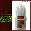 Suncall r-21 shampoo 700 ml refill for 02 P 14 Nov13 fs3gm
