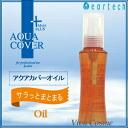 Datek Aqua cover oil 100 ml 02P30Nov13