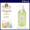 Paula detaille La Maison body SOAP 300 ml fs3gm