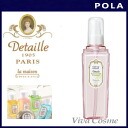 """X 4"" Paula detaille La Maison make-up Remover 200 ml 02P30May15"