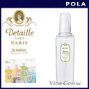 """X 5 pieces ' Paula detaille La Maison moist water 200 ml 02P30Nov14"