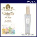"""""""X 5 pieces ' Paula detaille La Maison lamefregrans E (esprit de Sablé) 30 ml FS04Jan15"""