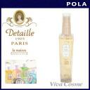 Paula detaille La Maison ラメフレグランス P (プスィエール デトワル) 30 ml fs3gm