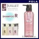"""× 2 Pieces ' Paula Jouyet shampoo R 2,5-dimethoxy-4-methyl-beta-nitrostyrene"
