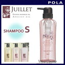 """X 3 pieces ' Paula Jouyet shampoo S 2,5-dimethoxy-4-methyl-beta-nitrostyrene fs3gm"