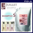 """X 3 pieces ' Paula Jouyet shampoo 2000ml refill refill for S & private vessel fs3gm"