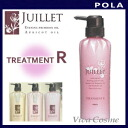 """X 5 pieces ' Paula Jouyet treatment R 300ml"