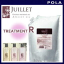 """× 4 pieces ' Paula Jouyet treatment R 2000ml refill"