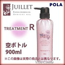 Vessel 900 ml pola R only Paula Jouyet treatment