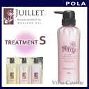"""× 4 pieces ' Paula Jouyet treatment S 300ml"
