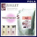 Paula Jouyet treatment S 2000ml refill & private vessel fs3gm