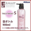 Paula Jouyet treatment S-900 ml container 02P30May15