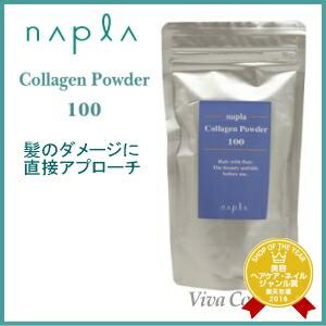 ナプラ コラーゲンパウダー100 60g