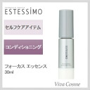 Este Mo focus essence 30 ml estessimo