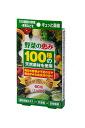 Vegetable bounty 15 g (250 mg x 60 grain) Kyoto pharmaceutical