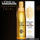 L'Oréal mythic oil rich oil 125 ml