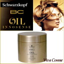 Entry points 5 times! Schwarzkopf BC oil innocence oil mask 500 g 05P28oct13