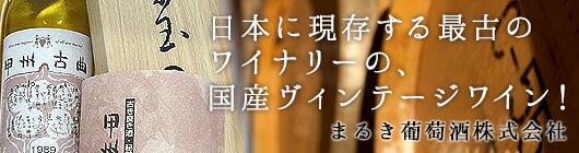 �� ��ǰ�� £�� £��ʪ ������ơ��� �磻��