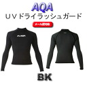 AQA UV dry rash guard long 2 mens KW-4212