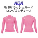 AQA UV dry rash guard long 3 ladies 7 colors KW-4307