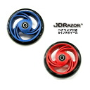 JD RAZOR MS-285B-only 5-inch wheel with bearing genuine scooters Chix cater one with XP2854050610