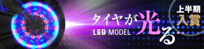 ���å��ܡ���(JD BUG JDRAZOR BUG JBOARD EX RT-170 �������ܡ��� MS-105R-B MS-102-LED
