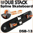 DUB STACK 더블 스택 스플라인 스케이트 보드 DSB-13 SPLINE SKATEBOARD スケボー 스트리트 스포츠