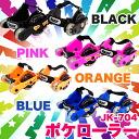 ポケローラー JK-704 JD 00RAZOR inline Skate roller shoes roller sneakers JD RAZOR BUG