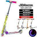 キックスケータ protector giveaway tire shine kickboards Chix cater for kids for kids ' JDRAZOR BUG MS-102F-LED kick scooter jd razor